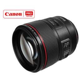Объектив Canon EOS EF 85 F1.4 L IS USM