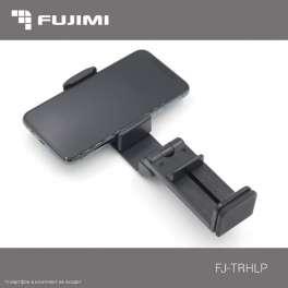 Держатель FJ-TRHLP для смартфонов